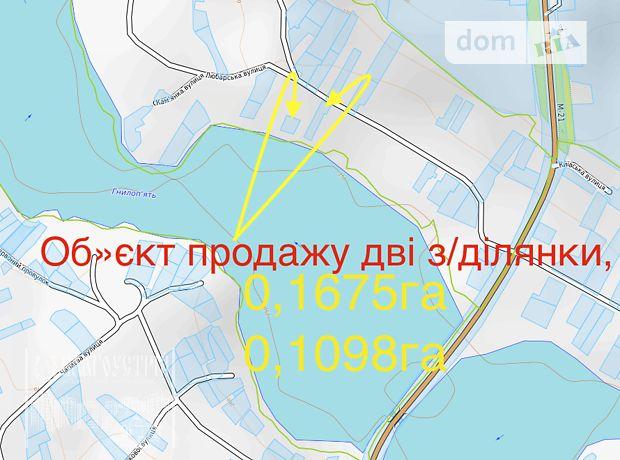 Земля під житлову забудову в селі Комсомольське, площа 27.73 соток фото 1