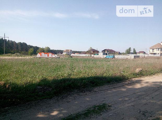 Продажа участка под жилую застройку, Киев, р‑н.Дарницкий, ст.м.Бориспольская