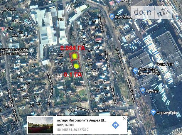 Земля под жилую застройку в Киеве, район Днепровский, площадь 20 соток фото 1