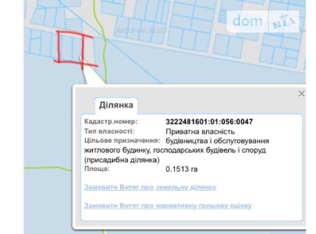 Продажа участка под жилую застройку, Киевская, Киево-Святошинский, c.Гатное, Симоненка