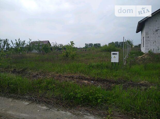 Земля под жилую застройку в селе Горбовичи, площадь 10 соток фото 1