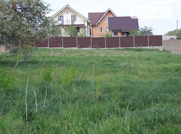 Продажа участка под жилую застройку, Киевская, Киево-Святошинский, c.Горбовичи, Чапаева