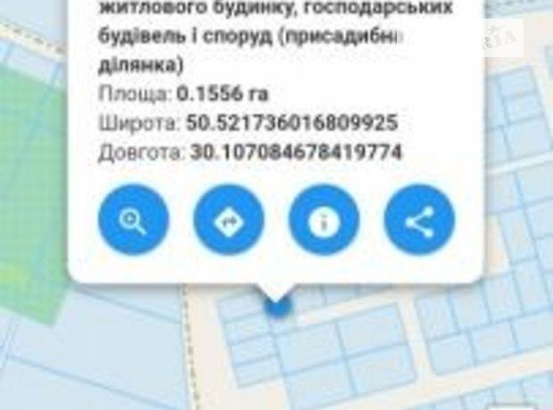 Продажа участка под жилую застройку, Киевская, Киево-Святошинский, c.Михайловка-Рубежовка, Леонтовича