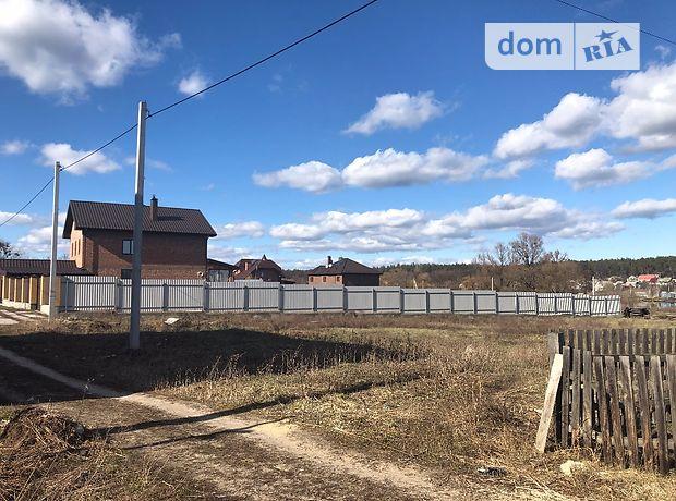 Земля под жилую застройку в селе Горенка, площадь 9 соток фото 1