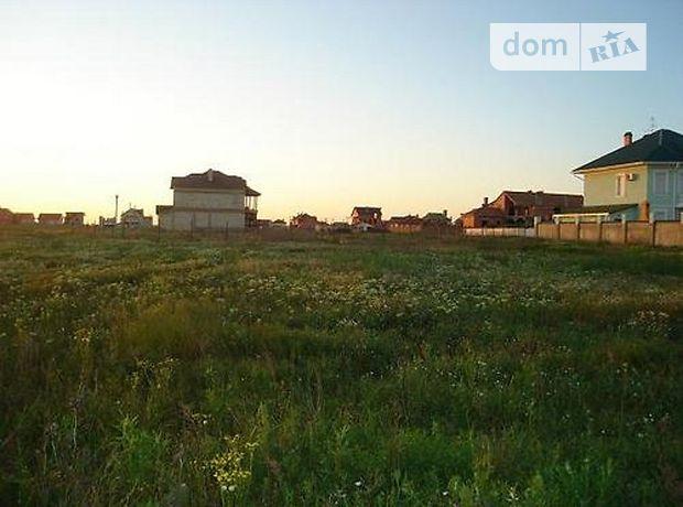 Продажа участка под жилую застройку, Одесская, Коминтерновское, c.Красноселка