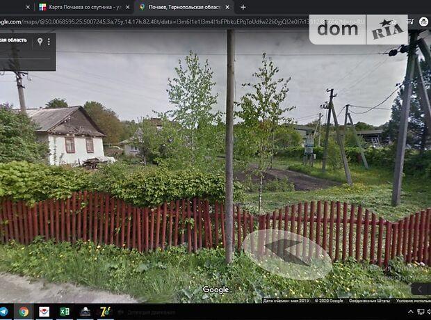 Земля под жилую застройку в селе Почаев, площадь 23 сотки фото 1