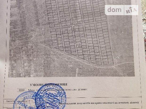 Земельный участок под жилую застройку в Кропивницком, площадь 10 соток фото 1