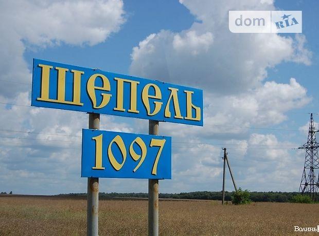 Продажа участка под жилую застройку, Луцк, c.Шепель, Шевченка 23