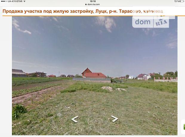 Продажа участка под жилую застройку, Луцк, р‑н.Тарасово, Квитнева , дом 4