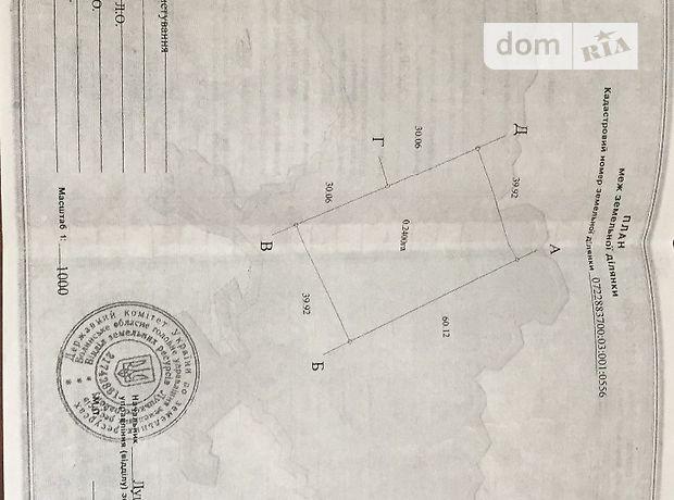 Продажа участка под жилую застройку, Луцк, c.Змеенец, вулКалинова