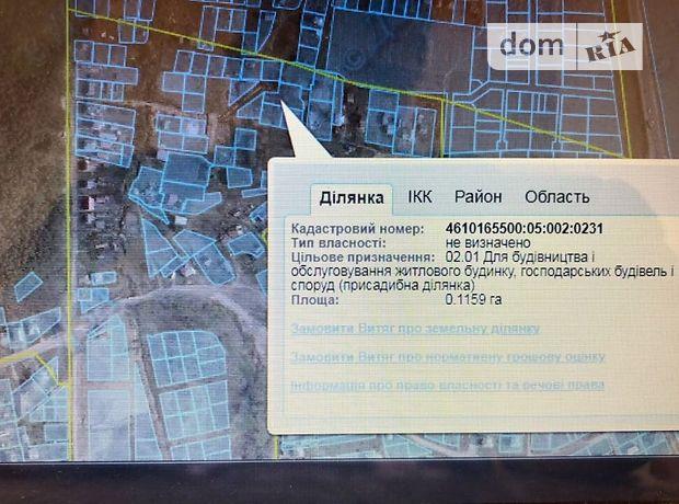 Продажа участка под жилую застройку, Львов, c.Рудно, Лесі Українки