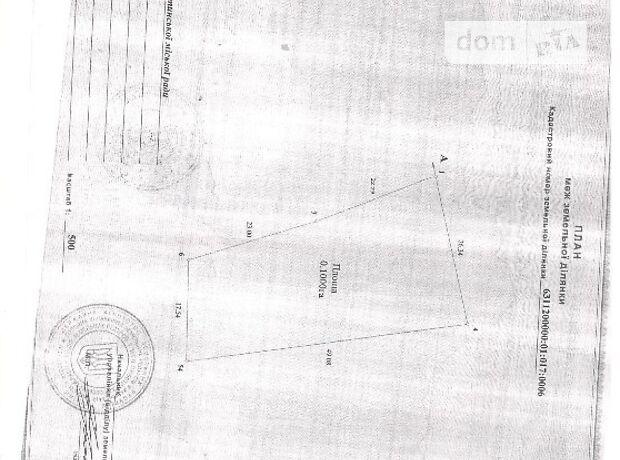 Земля под жилую застройку в Люботине, район Люботин, площадь 10 соток фото 1