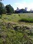Земля под жилую застройку в селе Людвиновка, площадь 13 соток фото 5