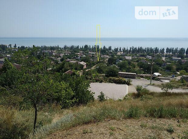 Земля под жилую застройку в Мариуполе, район Орджоникидзевский, площадь 10 соток фото 1