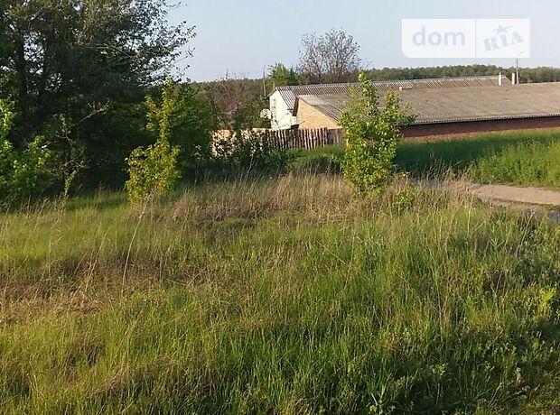 Земля под жилую застройку в Мироновке, район Мироновка, площадь 10 соток фото 1