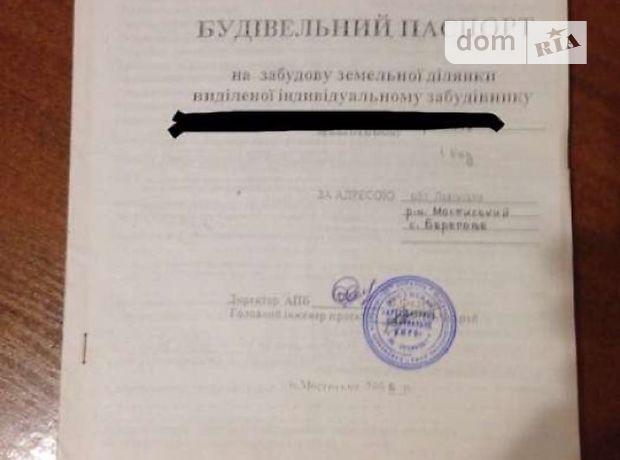 Продажа участка под жилую застройку, Львовская, Мостиска, c.Береговое