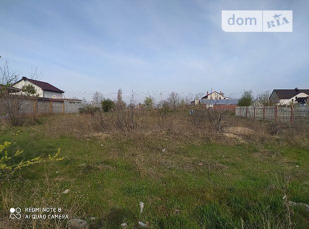 Земля под жилую застройку в Николаеве, район Корабельный, площадь 10 соток фото 1