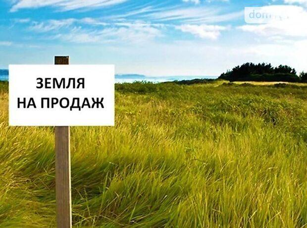 Земля под жилую застройку в Николаеве, район Ингульский, площадь 6 соток фото 1