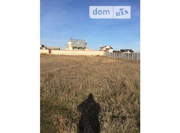 Земля под жилую застройку в Николаеве, район Матвеевка, площадь 11.5 соток фото 1