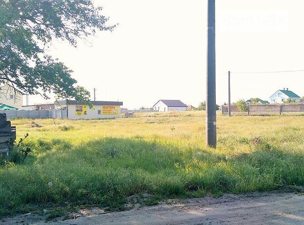 Продажа участка под жилую застройку, Николаев, Скульптора Измалкова улица