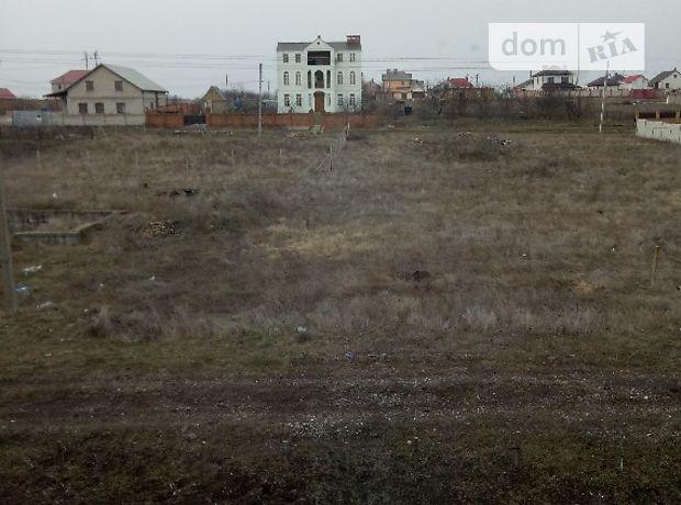 Продажа участка под жилую застройку, Николаев, р‑н.Терновка, Серебрича