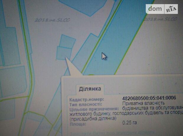 Земельна ділянка під житлову забудову в Миколаєві, площа 25 соток фото 1