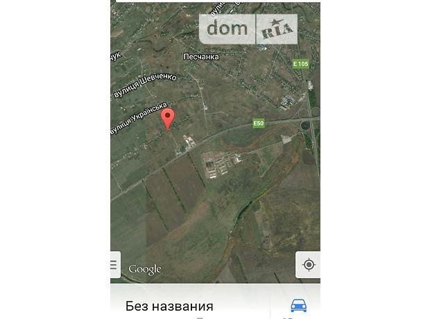 Продажа участка под жилую застройку, Днепропетровская, Новомосковск, c.Песчанка, Украинская