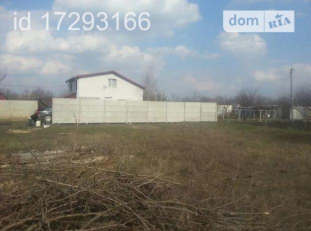 Земельный участок под жилую застройку в Новомосковске, площадь 11 соток фото 1