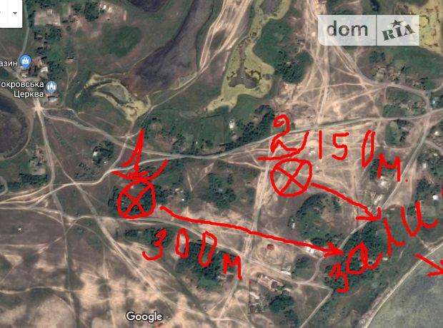 Земля под жилую застройку в селе Покровка, площадь 50 соток фото 1