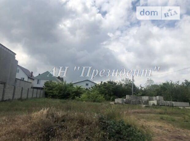 Земля под жилую застройку в селе Червоный Хутор, площадь 8 соток фото 1