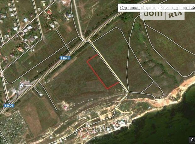 Земля под жилую застройку в селе Фонтанка, площадь 1 Га фото 1