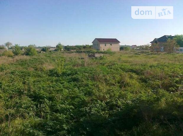 Продажа участка под жилую застройку, Одесса, c.Фонтанка