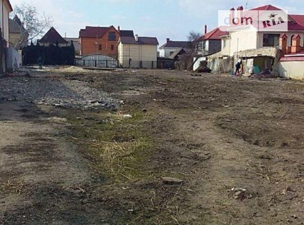 Продаж ділянки під житлову забудову, Одеса, р‑н.Приморський