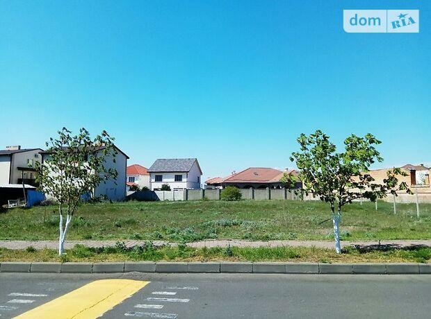 Земля под жилую застройку в селе Совиньон, площадь 15 соток фото 1