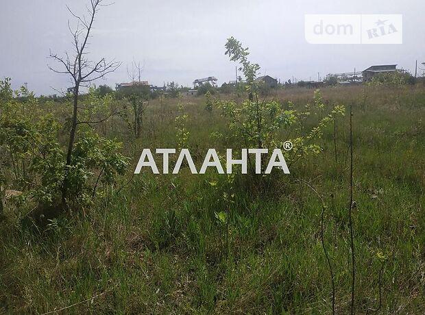 Земля под жилую застройку в селе Станция Усатово, площадь 11.56 сотки фото 1