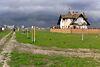 Земля под жилую застройку в селе Царское Село 2, площадь 3.5 сотки фото 2