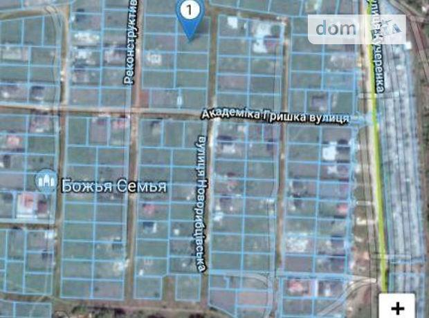 Продаж ділянки під житлову забудову, Полтава, р‑н.Браїлки, Кучеренка вулиця