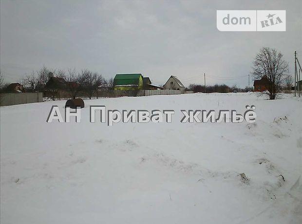 Земля под жилую застройку в селе Гожулы, площадь 15.9 сотки фото 1