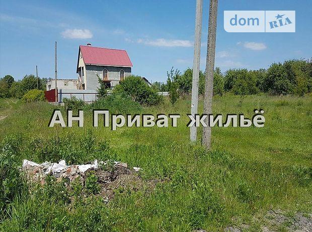 Продажа участка под жилую застройку, Полтава, р‑н.Институт связи