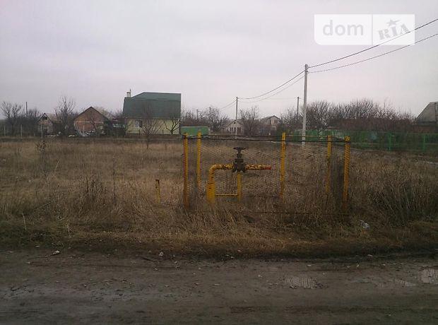 Земля под жилую застройку в Полтаве, район Киевский, площадь 15 соток фото 1