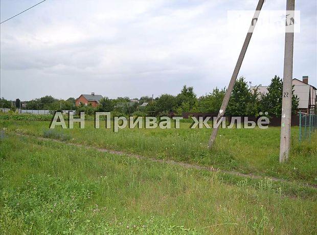 Продажа участка под жилую застройку, Полтава, р‑н.Рыбцы, Рыбцы