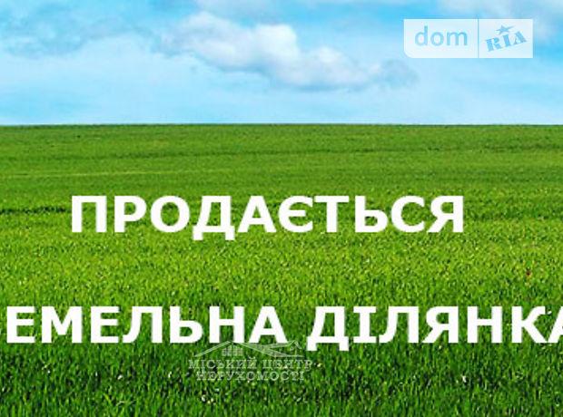 Продажа участка под жилую застройку, Полтава