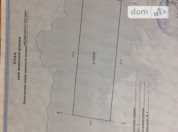 Продажа участка под жилую застройку, Львовская, Пустомыты, c.Подберезцы