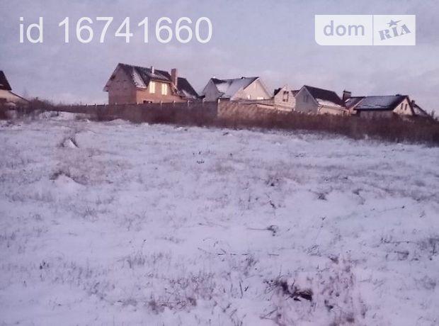 Земля под жилую застройку в Ровно, район Автовокзал, площадь 10 соток фото 2