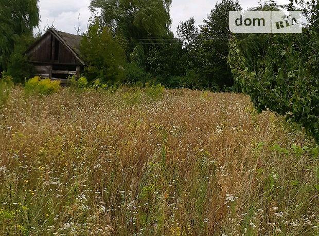 Земля под жилую застройку в селе Дядьковичи, площадь 15 соток фото 1
