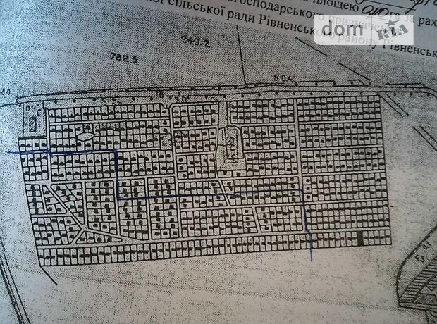 Земля под жилую застройку в селе Городище, площадь 10.6 соток фото 1