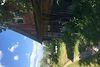 Земля под жилую застройку в селе Горыньград Первый, площадь 25 соток фото 4