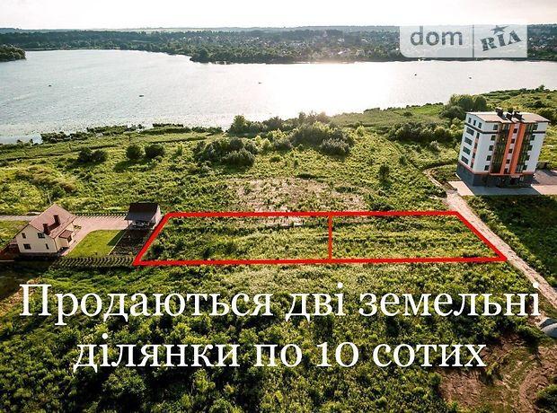Земля под жилую застройку в Ровно, район Счастливое, площадь 10 соток фото 1