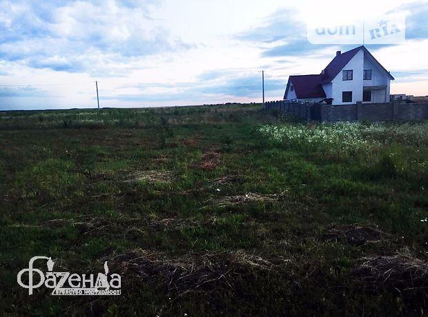 Земля под жилую застройку в селе Вересневе, площадь 7 соток фото 1