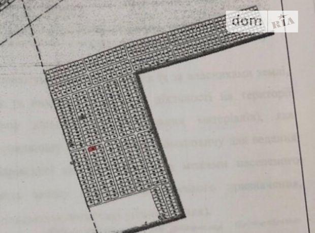 Земля под жилую застройку в Ровно, район Ювилейный, площадь 10.5 соток фото 1